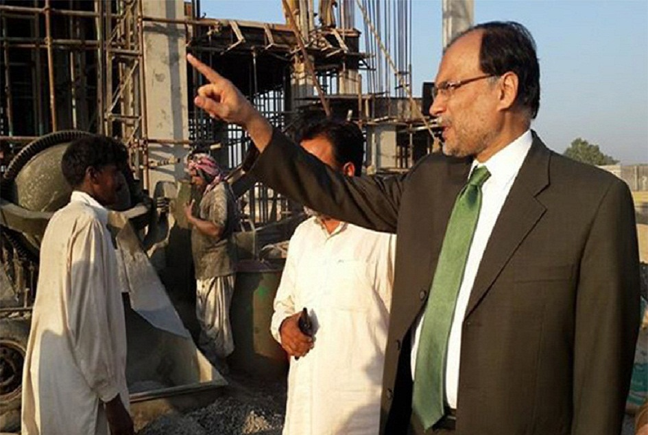 Ahsan Iqbal's speech delivered on the CPEC