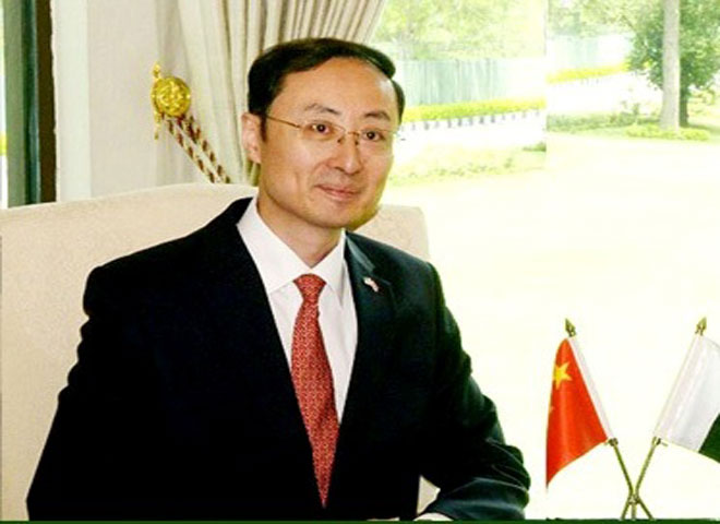 Pakistan,China committed to safeguard their common interests in region: Chinese Ambassador