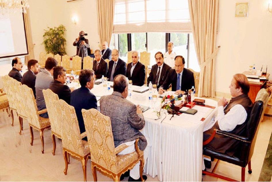 وزارت داخلہ  چینی عملے کی سلامتی میں اضافہ کرنے، وزیراعظم پاکستان