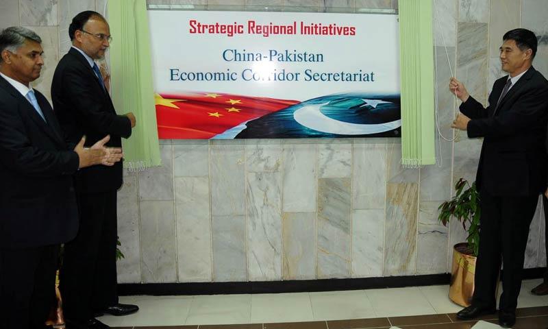 巴基斯坦说工程对密钥的路由进行 CPEC