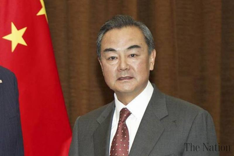 Pak-China have a shared future: Chinese FM