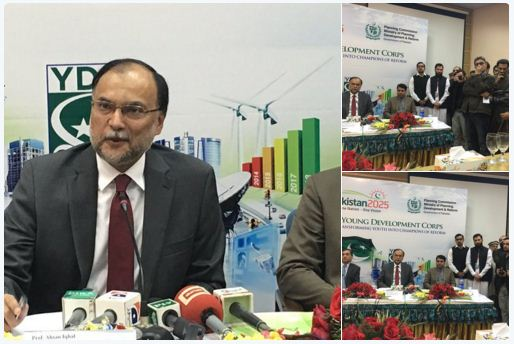 Work on two mega hydropower projects underway in KP: Ahsan Iqbal