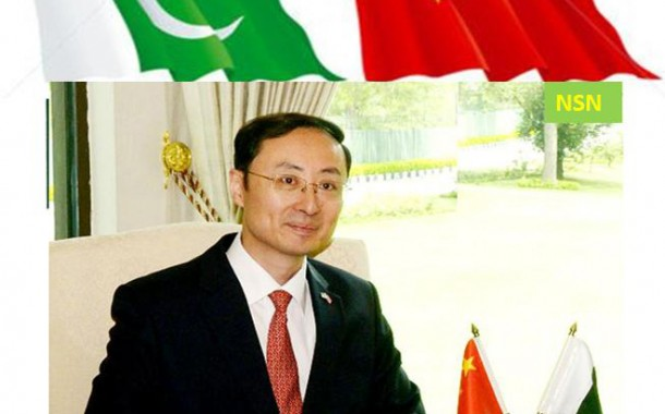 Pakistan emerges China's largest investment destination: Sun Weidong