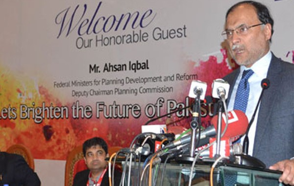 Efforts afoot to make Pakistan 25th largest economy: Ahsan