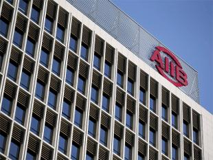 Pakistan hopes its projects will be cleared first by AIIB