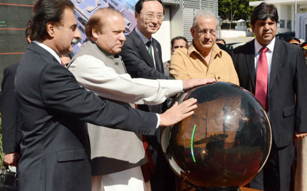 PM Nawaz inaugurates world's first solar Parliament