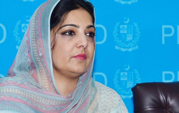Efforts underway to develop e-commerce gateway framework: Anusha