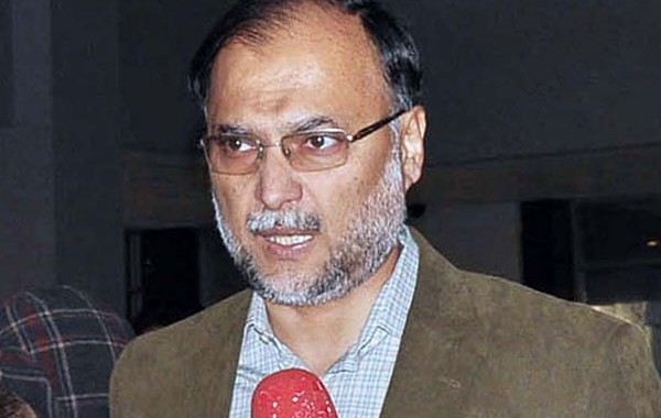 Pakistan's economy emerging rapidly: Ahsan