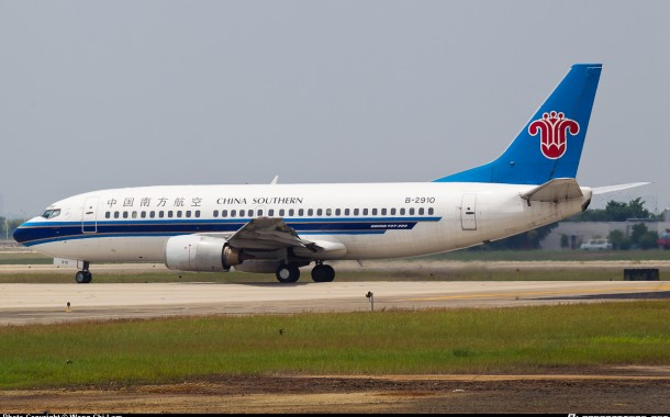Chinese airline increases flights to Pakistan