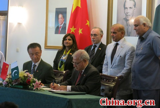 Pakistan's Punjab inks deals with China to cement ties