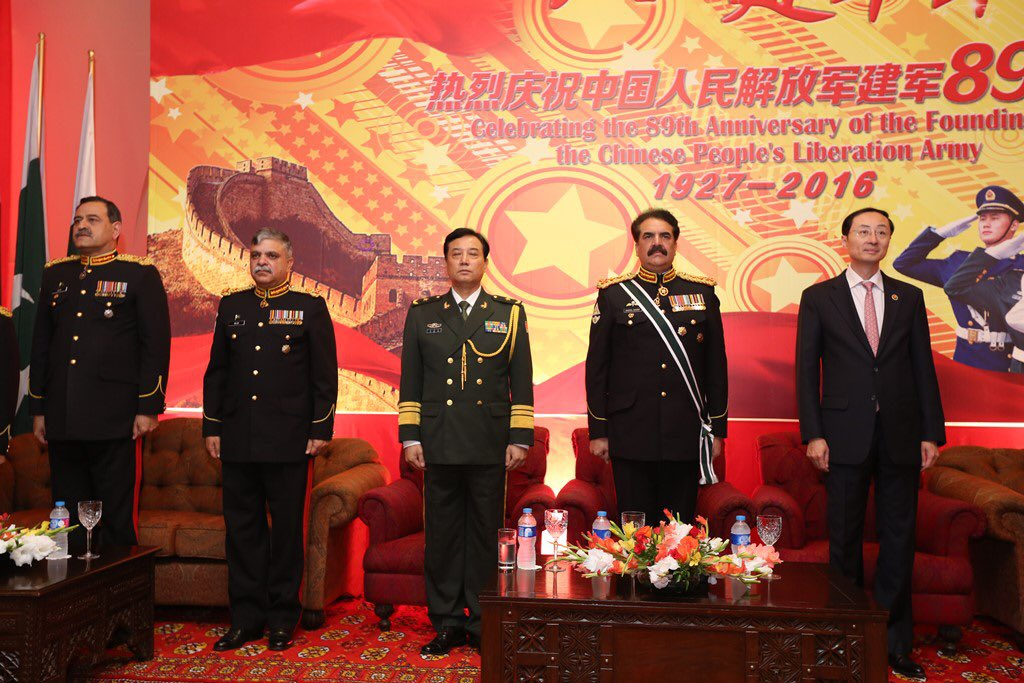 Army chief terms CPEC as game changer for entire region