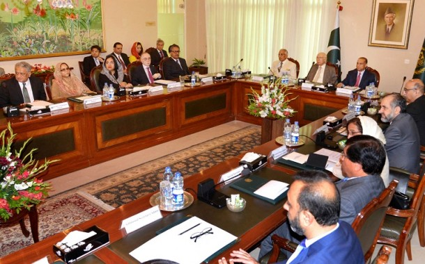 Three-day Envoys' Conference begins in Islamabad