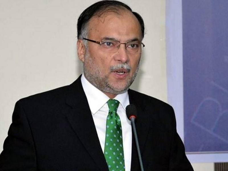 AHSAN CALLS FOR STRENGTHENING PAKISTAN-CHINA INDUSTRIAL COOPERATION