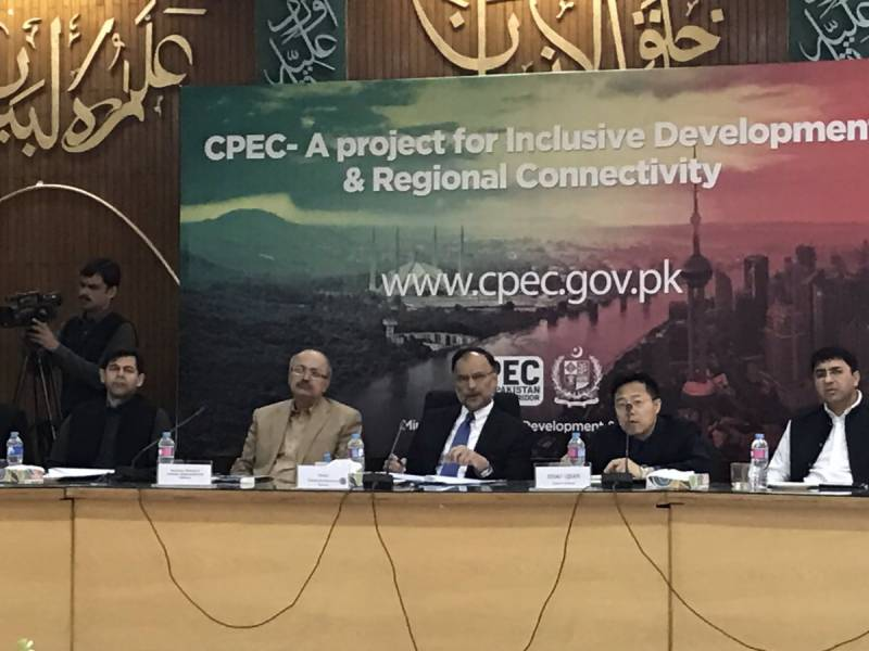 CPEC PROJECTS TO BE COMPLETED IN TARGETED TIME FRAME: AHSAN IQBAL