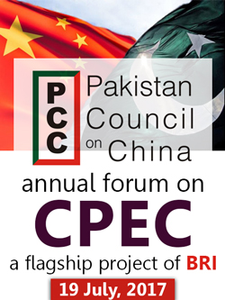 Pakistan Council to host annual forum on CPEC on Wednesday