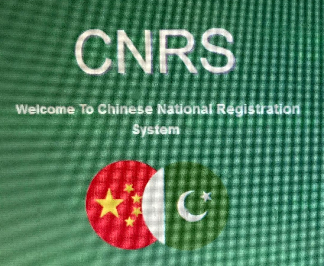 CPEC: Pakistan to launch Chinese National Registration System for security of Chinese